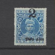 Inde India - Etats Princiers COCHIN ANCHAL 1922 Surchargé Overprint 2 Pies Sur 3 Pies Oblitéré Used - Cochin