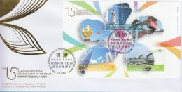 Hong Kong China Stamp On Post Office FDC: 2012 The 15th Anniv Of The Establishment Of The HKSAR Souvenir Sheet HK123343 - 1997-... Chinese Admnistrative Region