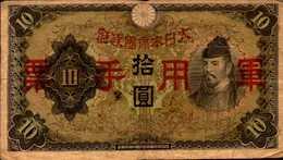 JAPON CHINE OCCUPATION 10 YEN De 1938nd  Pick??? - Japan