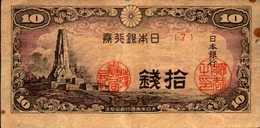 JAPON  10 SEN De 1944nd  Pick 53a - Japan