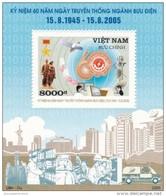 Vietnam Hb 125 - Viêt-Nam