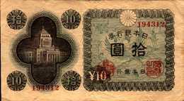 JAPON  10 YEN De 1946nd  Pick 88 - Japan