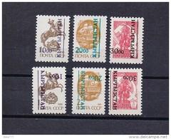 Kyrgyzstan (**) 1993 Set Stamp OVERPRINT Standard CROSSOVER - Kirghizstan