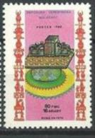 "Madagascar YT 876 "" Ecole En Fête "" 1988 Neuf ** - Madagascar (1960-...)"