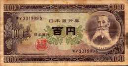 JAPON  100 YEN De 1953nd  Pick 90b - Japan