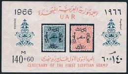 Egypte - Centenaire Du Timbre BF 18 ** - Blocs-feuillets