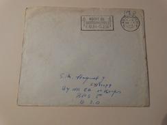 Pli Envoyé Vers FBA à 4090 FBA ( BPS5) - Postmark Collection