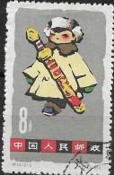 CHINA 1963 Children - 8f With Toy Sword FU - 1949 - ... République Populaire