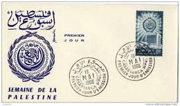MAROC  - SEMAINE DE LA PALESTINE  1966  -  ENVELOPPE 1° JOUR - Morocco (1956-...)