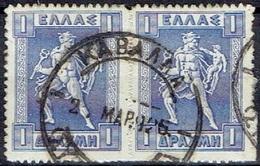 GREECE #   STAMPS FROM 1911-21 STAMPWORLD 147 - Oblitérés
