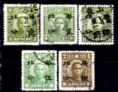 """Cina-F-572 - Soprastampa """"Hwa Pei"""" (Cina Del Nord) 1942 - Senza Difetti Occulti. - 1941-45 Northern China"""