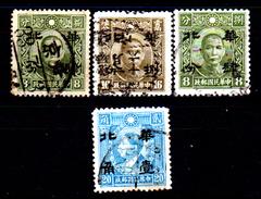 """Cina-F-575 - Soprastampa """"Hwa Pei"""" (Cina Del Nord) 1942 - Senza Difetti Occulti. - 1941-45 Northern China"""