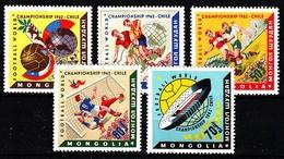 Mongolei 1962 MiNr. 290/ 294 ** / Mnh  Fußball- WM, Chile 1962