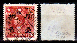 "Cina-F-581 - Soprastampa ""Hwa Pei"" (Cina Del Nord) 1942 - Michel N. B292 - Senza Difetti Occulti. - 1941-45 Northern China"