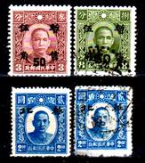 """Cina-F-585 - Soprastampa """"Hwa Pei"""" (Cina Del Nord) 1942 - Senza Difetti Occulti. - 1941-45 Northern China"""