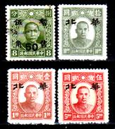 """Cina-F-586 - Soprastampa """"Hwa Pei"""" (Cina Del Nord) 1945 - Senza Difetti Occulti."""