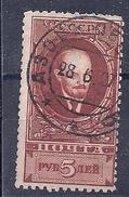 170027155  RUSIA..  YVERT   Nº  336 - 1923-1991 URSS