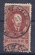 170027156  RUSIA..  YVERT   Nº  336 - 1923-1991 URSS