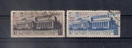 Russia 1933, Michel Nr 427-28, Used - 1923-1991 USSR