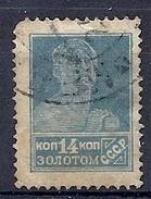 170027164  RUSIA..  YVERT   Nº  256A  D-14 - 1917-1923 Repubblica & Repubblica Soviética