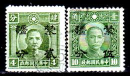"Cina-F-588 - Soprastampa ""Mengkiang"" (Mongolia Interna) 1941 - Senza Difetti Occulti. - 1941-45 Noord-China"