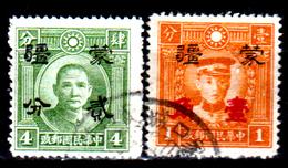 "Cina-F-589 - Soprastampa ""Mengkiang"" (Mongolia Interna) 1941 - Senza Difetti Occulti. - 1941-45 Northern China"