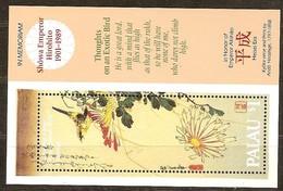 Palau 1989 Yvertn° Bloc 6 *** MNH Cote 4 Euro Faune Oiseaux Vogels Birds - Palau