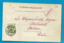 Vosges - Neufchateau Pour Modène (Modena) - Italie.   Tarif à 5c.    1899 - Marcophilie (Lettres)