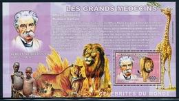 ME2 - Bloc Feuillet Neuf ** MNH - Congo 2006 - Les Grands Médecins - Albert Schweitzer - Albert Schweitzer