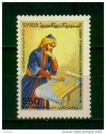 SYRIA / 1990 / AL-MAQDISI / SCIENCE WEEK / GEOGRAPHY / CARTOGRAPHY / MAP / MNH / VF - Siria