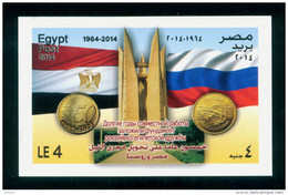 EGYPT / 2014 / DIVERT THE COURSE OF THE NILE / EGYPT-RUSSIA / FLAG / THE HIGH DAM / MNH / VF . - Nuovi
