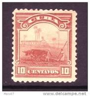 Cuba 237   * - Unused Stamps