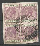 CHYPRE N° 69 BLOC DE 4  OBL TB - Chypre (...-1960)