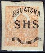 YUGOSLAVIA  # FROM 1921  STAMPSWORLD 162** - Zeitungsmarken