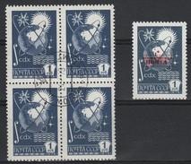 RUS 85 - RUSSIE N° 4273 Bloc De 4 Obl. + 5576 Neuf** Thème Sciences - 1923-1991 USSR