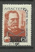 RUSSLAND RUSSIA 1962 Michel 2620 Louis Pasteur O - Louis Pasteur