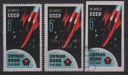 RUS 94 - RUSSIE N° 2651 + 3064 Neufs** = 2651 ND Obl. Conquête De L'espace - 1923-1991 USSR