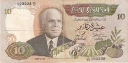 TUNISIE   10 Dinars   20/3/1986   P. 84 - Tunisia