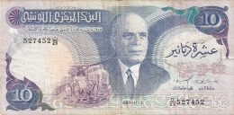 TUNISIE   10 Dinars   3/11/1983   P. 80 - Tunisia