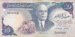 TUNISIE   10 Dinars   3/11/1983   P. 80 - Tunisie