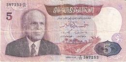 TUNISIE   5 Dinars   3/11/1983   P. 79 - Tunisia