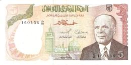 TUNISIE   5 Dinars   15/10/1980   P. 75 - Tunisia