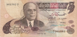 TUNISIE   5 Dinars   15/10/1973   P. 71 - Tunisie