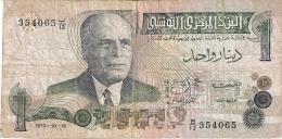 TUNISIE   1 Dinar   15/10/1973   P. 70 - Tunisia