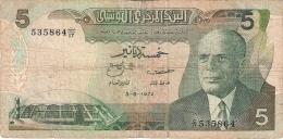 TUNISIE   5 Dinars   3/8/1972   P. 68a - Tunisia