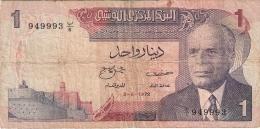 TUNISIE   1 Dinar   3/8/1972   P. 67a - Tunisia
