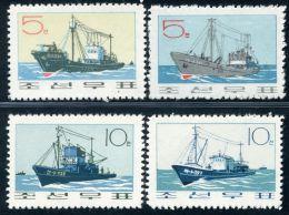 Korea 1964, SC #508-11, Fishing Boats - Ships