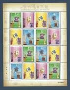 Macao Macau 2010 Yvert Feuillet Sheetlet 1511/1514 ** Telephones Anciens - Superbe - 1999-... Chinese Admnistrative Region