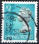HONG KONG #   FROM 1992  STAMPSWORLD 670 - Hong Kong (...-1997)