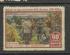 RUSSLAND RUSSIA 1955 Michel 1757 (*) No Gum - 1923-1991 USSR